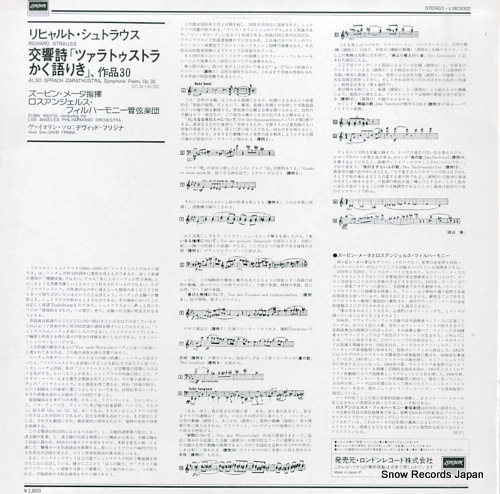 MEHTA, ZUBIN r.strauss; also sprach zarathustra L18C5002 - back cover