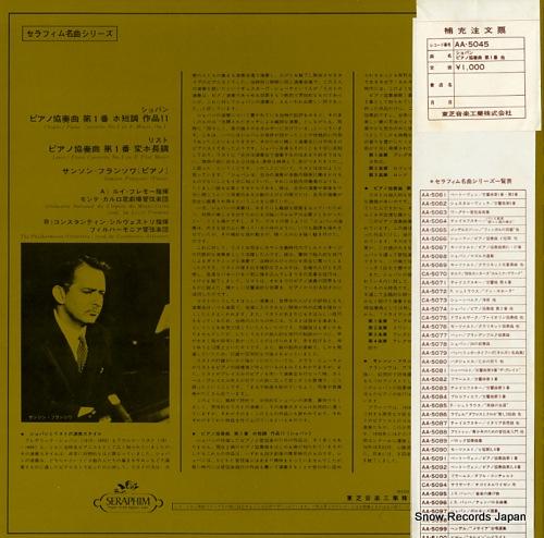 FRANCOIS, SAMSON chopin / liszt; piano concerto no.1 AA.5045 - back cover