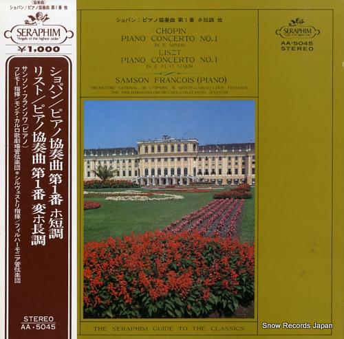 FRANCOIS, SAMSON chopin / liszt; piano concerto no.1 AA.5045 - front cover