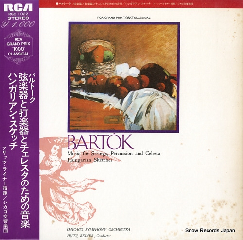 REINER, FRITZ bartok; music for strings, percussion and celesta RGC-1022 - front cover