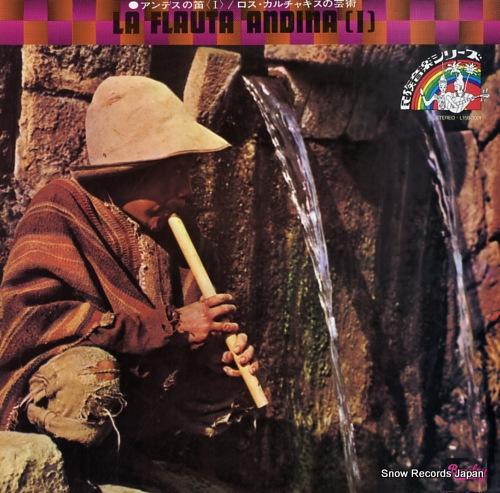 LOS CALCHAKIS la flauta andina i L15B3001 - front cover