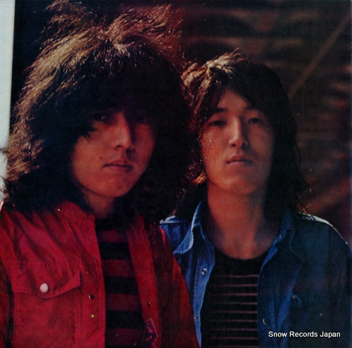 ZUNO KEISATSU 2nd album JMC-5045 - back cover