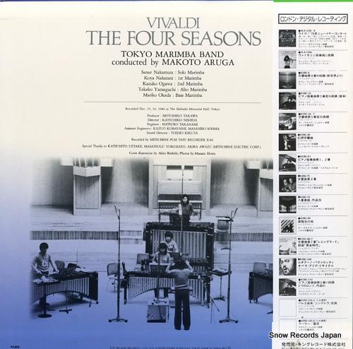TOKYO MARIMBA BAND vivaldi; the four seasons K28C-111 - back cover