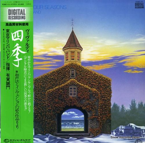 TOKYO MARIMBA BAND vivaldi; the four seasons K28C-111 - front cover