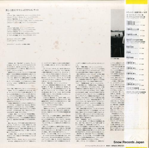 SUITNER, OTMAR strauss; an der schonen blauen donau ET-5096 - back cover