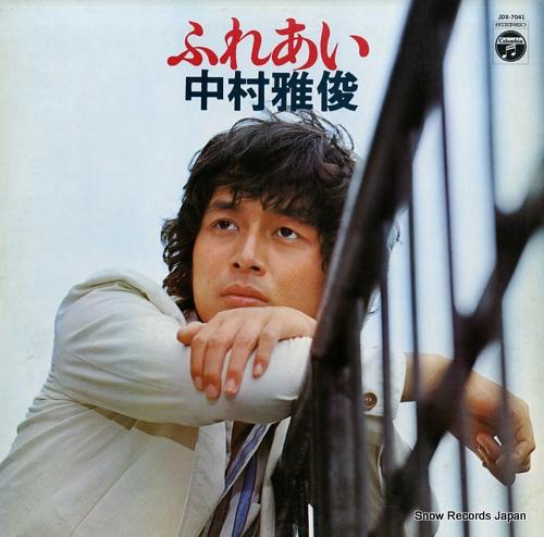 NAKAMURA, MASATOSHI fureai JDX-7041 - front cover