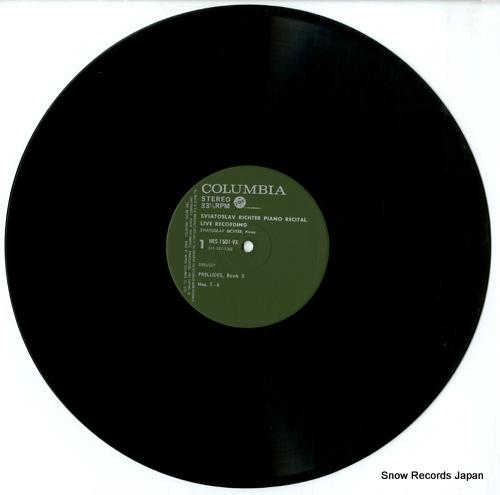 RICHTER, SVIATOSLAV debussy; preludes, book ii HRS-1501-VX - disc