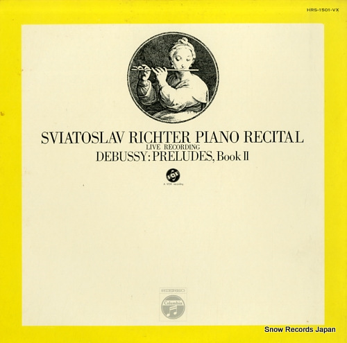 RICHTER, SVIATOSLAV debussy; preludes, book ii HRS-1501-VX - front cover