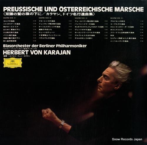 KARAJAN, HERBERT VON preussische und osterreichische marsche MG9755/6 - back cover