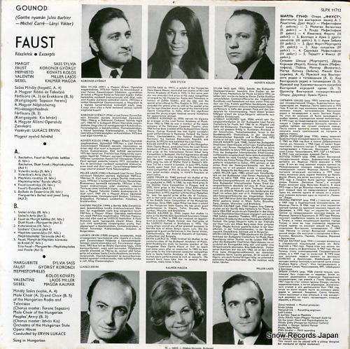 LUKACS, ERVIN gounod; faust -reszletek SLPX11712 - back cover