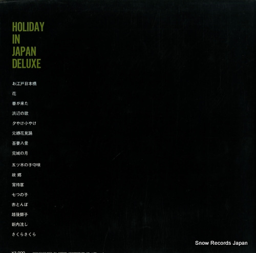 SANTOS, RICARDO holiday on japan deluxe SMP-2009 - back cover