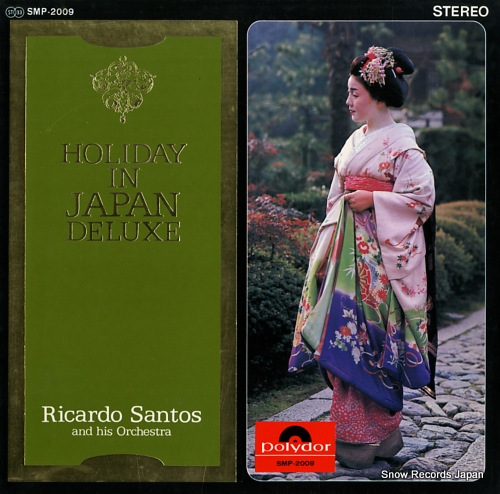 SANTOS, RICARDO holiday on japan deluxe SMP-2009 - front cover