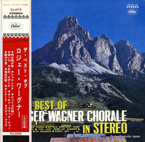WAGNER, ROGER the best of roger wagner chorale in stereo CA-8110 - front cover