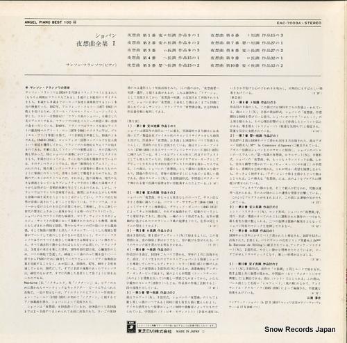 FRANCOIS, SAMSON chopin; nocturne no.1~10 EAC-70034 - back cover