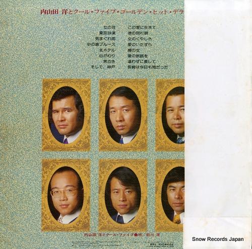 UCHIYAMADA, HIROSHI AND COOL FIVE golden hits deluxe 16 RVL-10001 - back cover