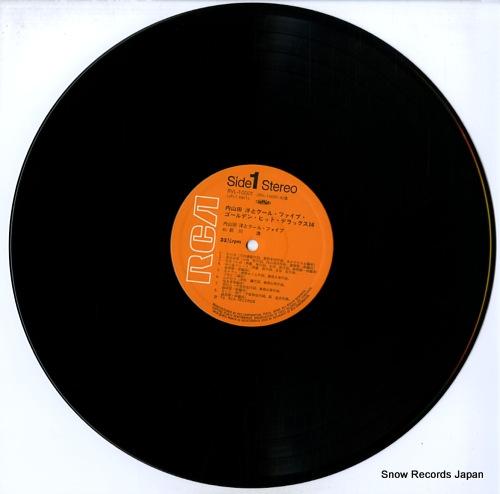 UCHIYAMADA, HIROSHI AND COOL FIVE golden hits deluxe 16 RVL-10001 - disc