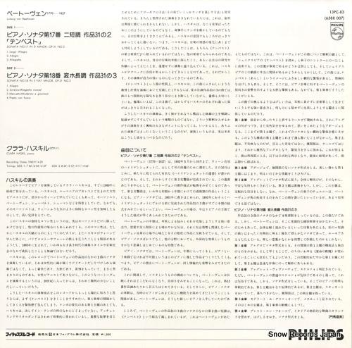 HASKIL, CLARA beethoven; piano sonata no.17 in d minor 13PC-83 - back cover