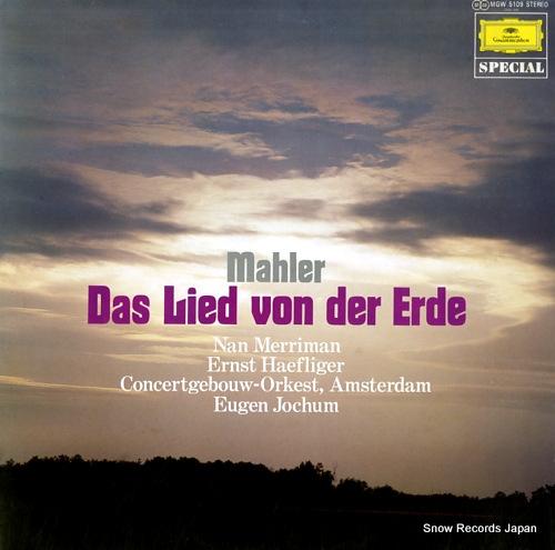 JOCHUM, EUGEN mahler; das lied von der erde MGW5109 - front cover