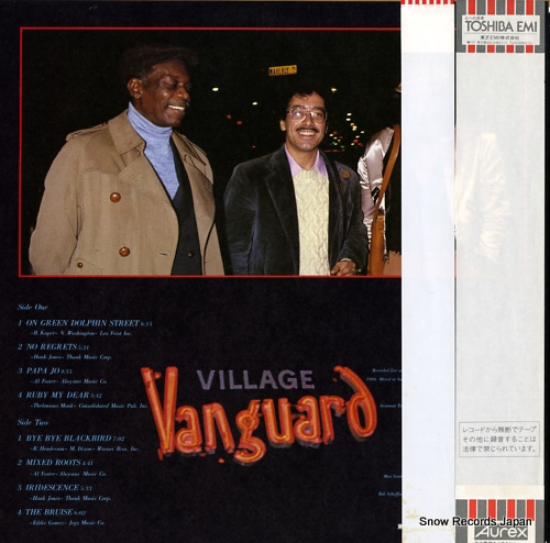 GREAT JAZZ TRIO, THE re-visited vol.2 EWJ-90005 - back cover
