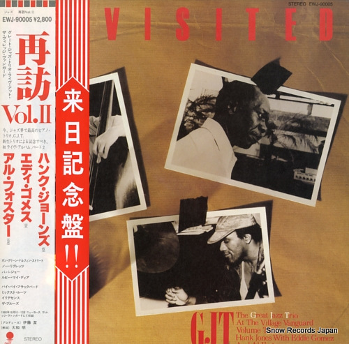 GREAT JAZZ TRIO, THE re-visited vol.2 EWJ-90005 - front cover