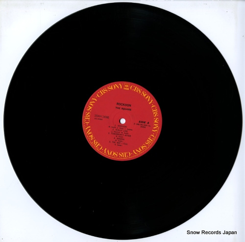 SQUARE, THE rockoon 20AH1698 - disc