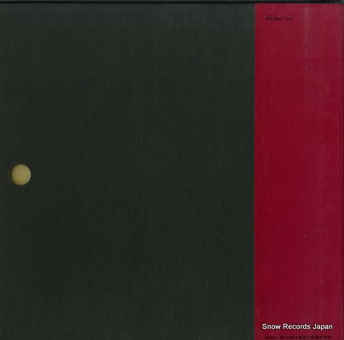 MUTI, RICCARDO bellini; i puritani EAC-77343-45 - back cover