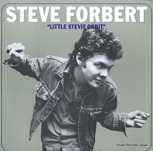 FORBERT, STEVE little stevie orbit JZ36595 - front cover
