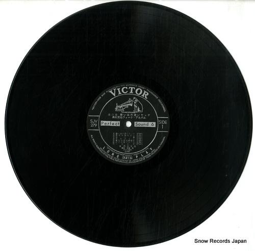 TAKAISHI, TOMOYA tomoya takaishi's folk songs SJV-279 - disc