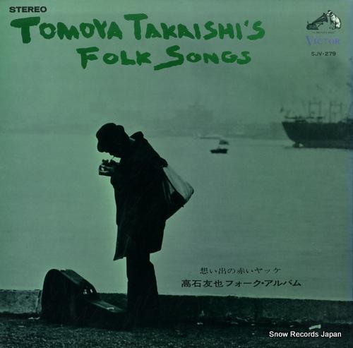 TAKAISHI, TOMOYA tomoya takaishi's folk songs SJV-279 - front cover