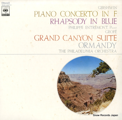 ORMANDY, EUGENE gershwin; piano concerto in f, rhapsody in blue SONW20047-8 - front cover