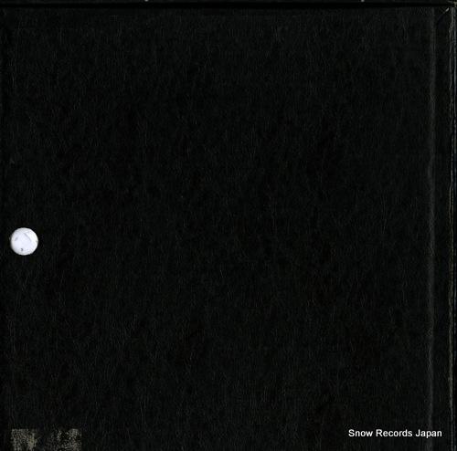 DAVIS, COLIN britten; peter grimes X-7950-52 - back cover