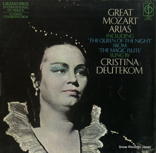DEUTEKOM, CRISTINA great mozart arias CFP164 - front cover