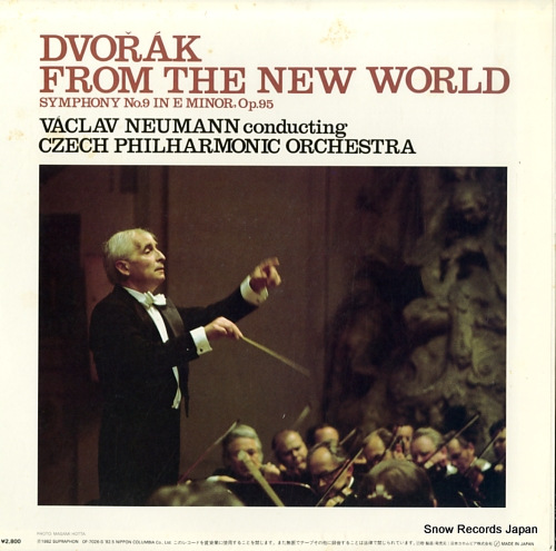 NEUMANN, VACLAV dvorak; from the new world OF-7026-S - back cover