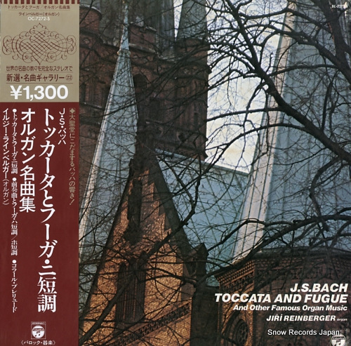 REINBERGER, JIRI bach; toccata and fugue and other famous organ music OC-7272-S - front cover