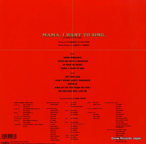 SOUNDTRACK mama, i want to sing MEL-33 - back cover