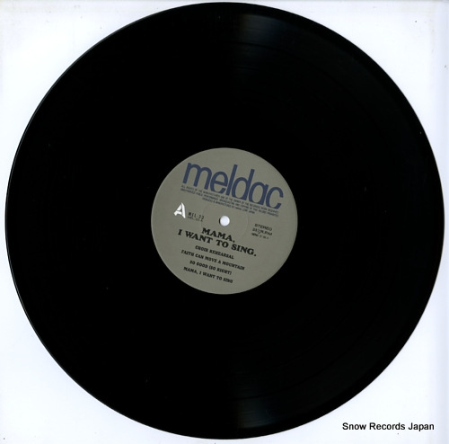 SOUNDTRACK mama, i want to sing MEL-33 - disc