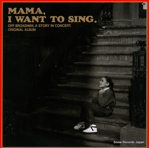 SOUNDTRACK mama, i want to sing MEL-33 - front cover
