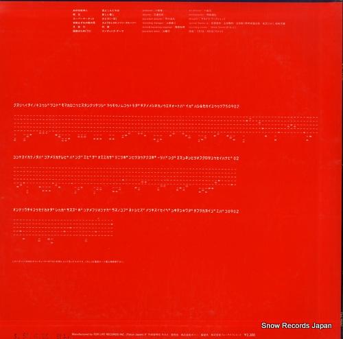 KOMURO, HITOSHI ashita FLL-4001 - back cover