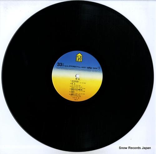 KOMURO, HITOSHI ashita FLL-4001 - disc