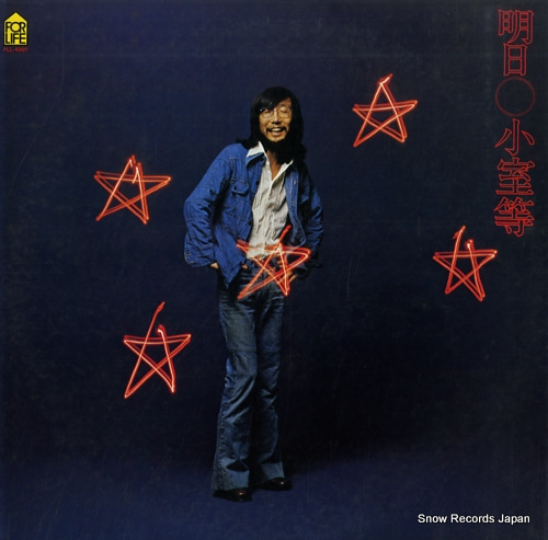 KOMURO, HITOSHI ashita FLL-4001 - front cover