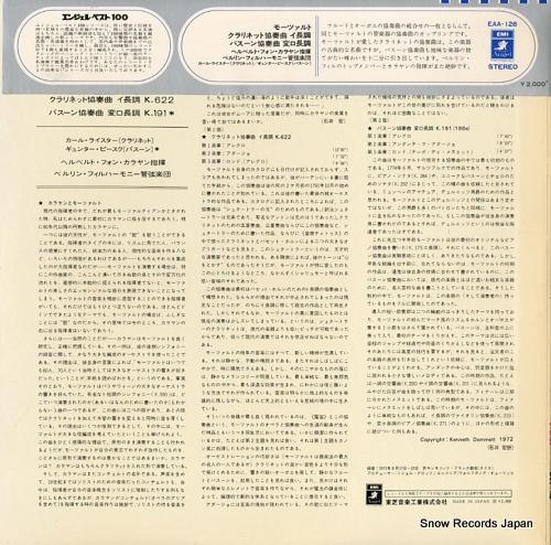 KARAJAN, HERBERT VON mozart; clarinet concerto / bassoon concerto EAA-126 - back cover