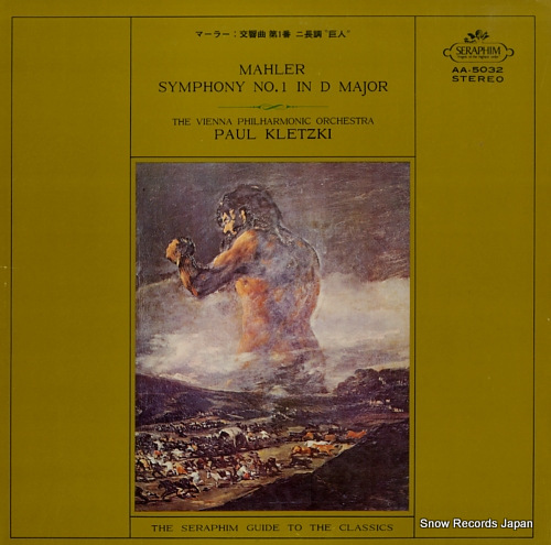 KLETZKI, PAUL mahler; symphony no.1 in d major AA.5032 - front cover