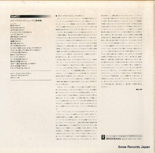 AMELING, ELLY schumann; lieder recital EAC-70224 - back cover