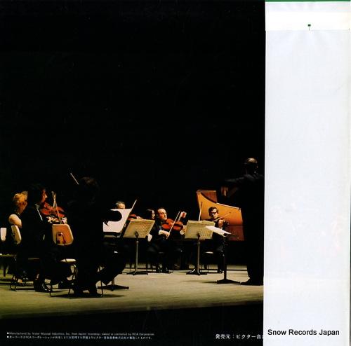 PAILLARD, JEAN-FRANCOIS haendel; water music ERA-2001 - back cover