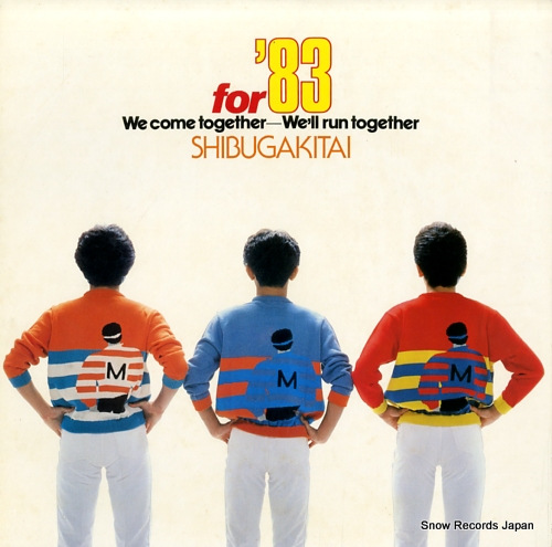 SHIBUGAKITAI for '83 we come together, we'll run together 28AH1502 - front cover