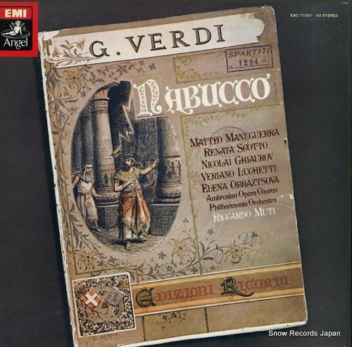 リッカルド・ムーティ ヴェルディ:歌劇「ナブッコ」全曲 EAC-77291-93