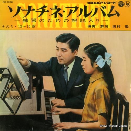 TAMURA, HIROSHI sonatinen KK-5052 - front cover