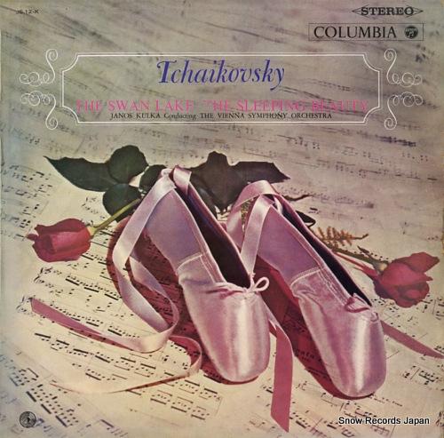 ヤーノシュ・クルカ チャイコフスキー:バレエ組曲「白鳥の湖」作品20 JS-12-K