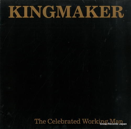 KINGMAKER the celebrated working man NONE1 - front cover