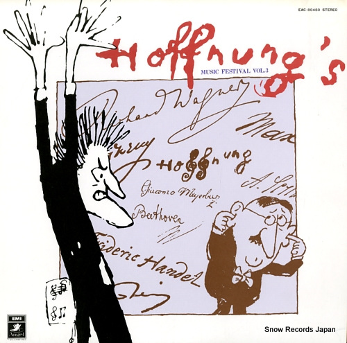 V/A hoffnung's music festival vol.3 EAC-80450 - front cover